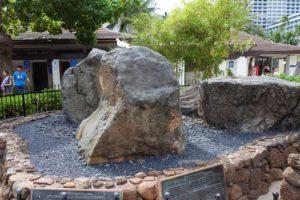 ハワイ魔法石の写真
