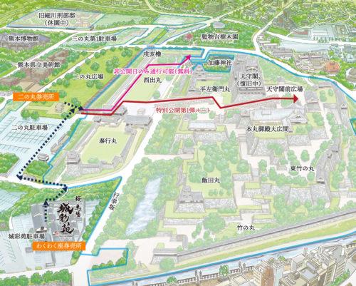 熊本城公開ルート第一弾